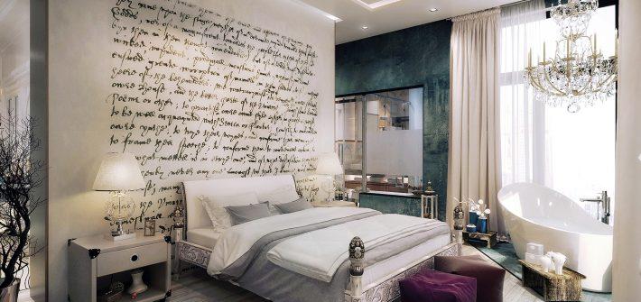 Carrillo-LOFT IN RIYADH BEDROOM AREA - Dormitorio
